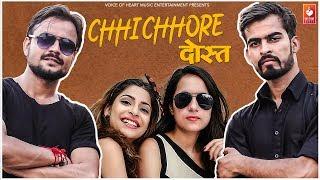 Chhichhore Dost |Haryanvi Video 2019 |Rohit Sangwan ,Ayushi Shukla ,Anuj Ramgarhiya