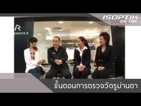 ครีมมุกไวท์เทนนิ่งไทย