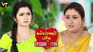 KalyanaParisu 2 - Tamil Serial | கல்யாணபரிசு | Episode 1706 | 15 Oct 2019 | Sun TV Serial