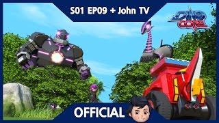 [Official] DinoCore & John TV | Tyranno In Danger | 3D | Dinosaur Animation | Season 1 Episode 9