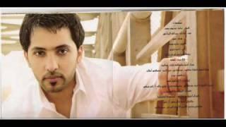 تحميل اغاني فهد الكبيسي - شسالفة قلبك (النسخة الأصلية) | 2010 MP3