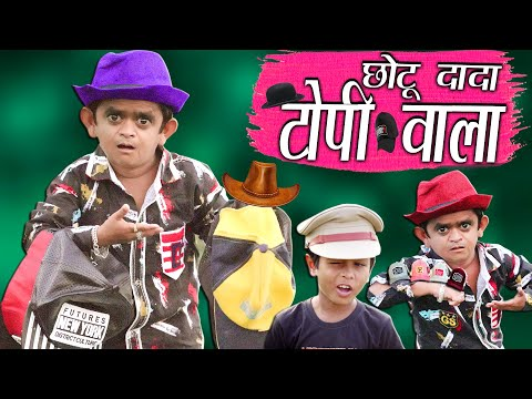 CHOTU DADA TOPI WALA | छोटू दादा टोपी वाला | Khandesh Hindi Comedy | Chotu Dada Comedy Video