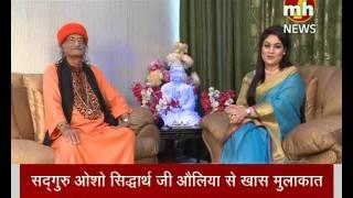 Osho Siddharth Aulia on Sant GhasiDas | संत