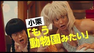 映画『銀魂2掟は破るためにこそある』CM15秒副音声上映篇HD大ヒット上映中!