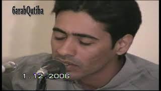 طرب قتيبه ياللي ما قدرتي حبي الفنان قتيبه أسد تحميل MP3