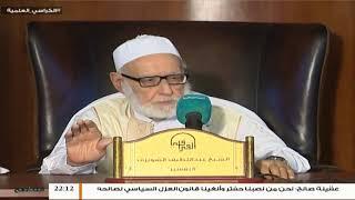 تفسير القرآن الكريم 146 / سورة البقرة