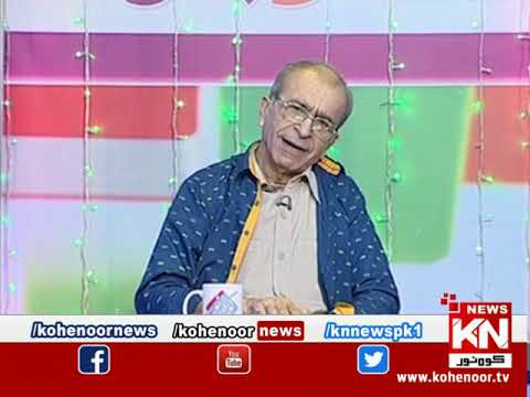 Eid Special Transmission Color Baazi 01 August 2020 | Kohenoor News Pakistan