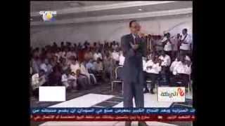 تحميل اغاني زيدان ابراهيم قصر الشوق MP3