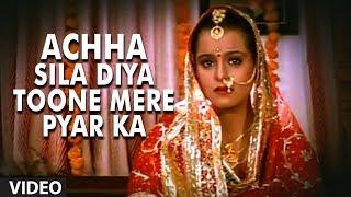 Achha Sila Diya Toone Mere Pyar Ka [Full Song] | Bewafa