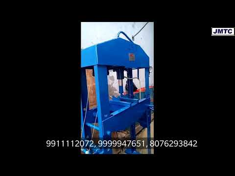 Tile And Block Making Machine