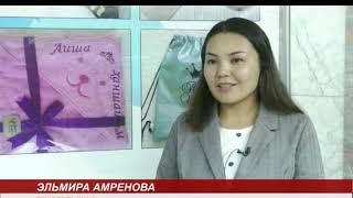 Экибастуз  Новости  Продукция местных производителей на выставке Сделано в Казахстане