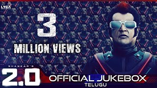 2.0 - Official Telugu Audio Jukebox