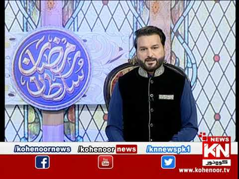 Ramadan Sultan Iftar Transmission 21 April 2021 | Kohenoor News Pakistan