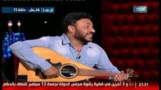 تحميل اغاني ليالى رمضان  عصام إسماعيل يغنى للخيانة .. كله على النت! MP3