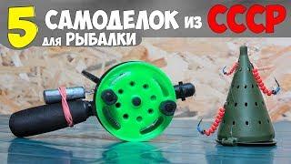 Зимние самоделки для рыбалки своими руками