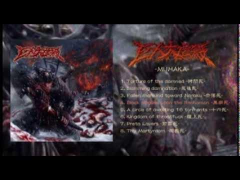 Kyojin Daigyakusatsu【巨人大虐殺】 - Black Plagues upon the Rashomon ~黒病死~