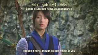 The One - Best Wishes to you (Gu Family Book OST) MV [eng + romanization + hangul] w/ DL link