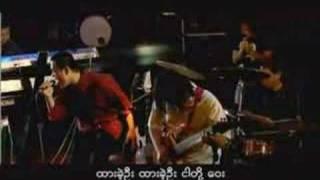 Lay Phyu   Htar Kae Own