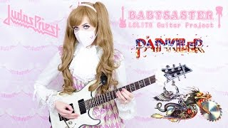 Judas Priest Painkiller GUITAR COVER BabySaster YEA HOT CHICK PLAYING MELAL AHAHAH YEA