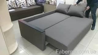 Еврокнижка диван Мрия от компании Фаберме - видео 3
