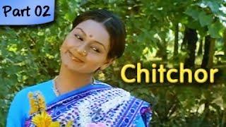 Chitchor  Part 02 Of 09  Best Romantic Hindi Movie  Amol Palekar Zarina Wahab