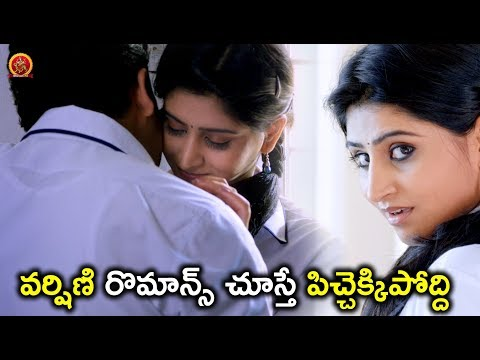 bhavani hd telugu movies download