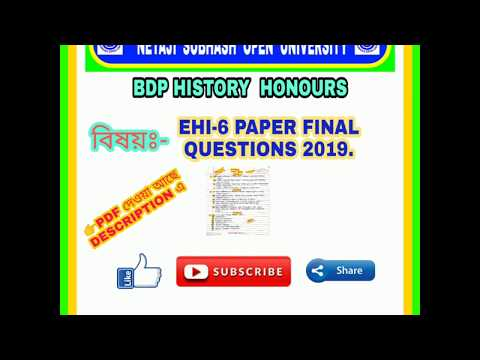 BDP HISTORY  HONOURS  6TH PAPER FINAL QUESTIONS   2019