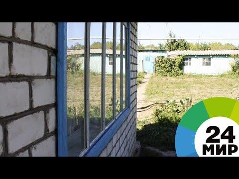 Многодетным семьям в Астрахани дадут землю - МИР 24