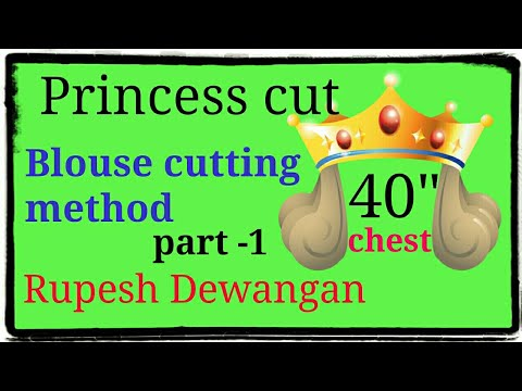 Cutting the Princess Cut Blouse for 40-inch chests in Hindi