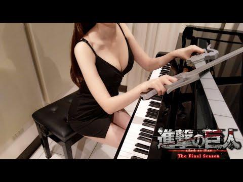 鋼琴演奏進擊的巨人主題曲 僕の戦争 神聖かまってちゃん