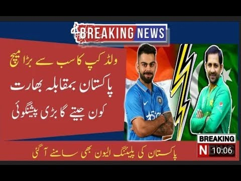 Man of the match Asif Ali