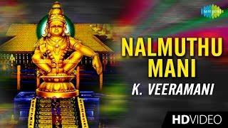 Nalmuthu Mani Video  K Veeramani
