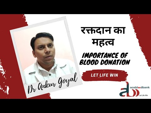 Importance of blood donation by Dr. Ankur Goyal