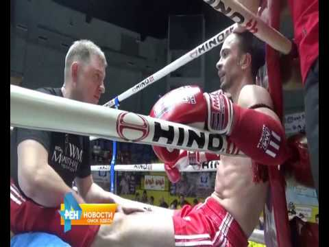 Новости Омск Чемпионат мира в Тайланде Андрей Закопайло