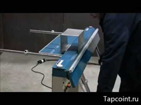 Листогиб электромагнитный Metalmaster MEB для производства воздуховодов