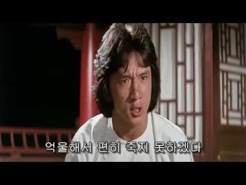 성룡의 불후의명작 …