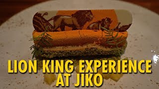 Lion King Dining Experience at Jiko | Disney's Animal Kingdom Lodge