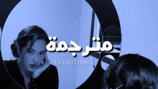 Faouzia Remake   Eiffel 65   Blue (Da Ba Dee)  Video Lyrics    مترجمة