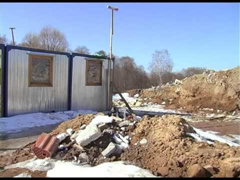 Несанкционированная свалка строительного мусора
