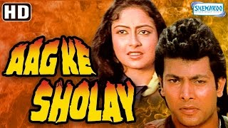 Aag Ke Sholey {HD}   Hemant Birje  Vijeta Pandit  Hindi Full Movie  With Eng Subtitles