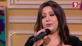 تحميل اغاني يسرى محنوش تغني لذكرى محمد - مش كل حب MP3