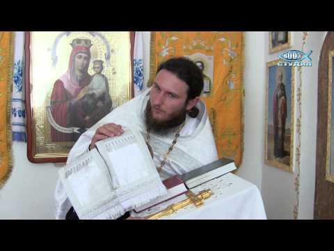 Одесса белая церковь цена