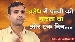 Krishan Kumar Hissar