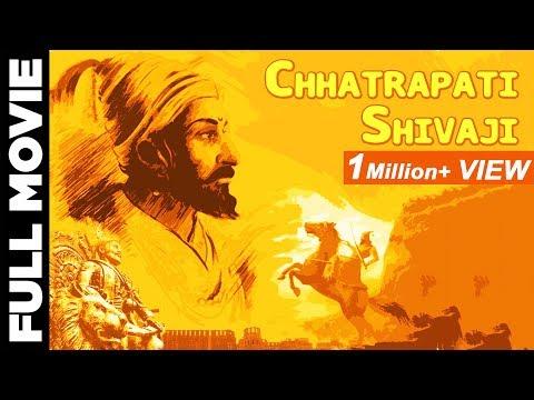 ShivajiMarathiMovie
