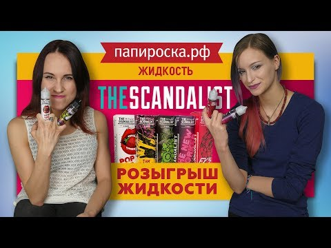 The New Yorker - The Scandalist - видео 1