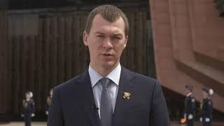 Поздравление врио губернатора Михаила Дегтярёва с 76-ой...