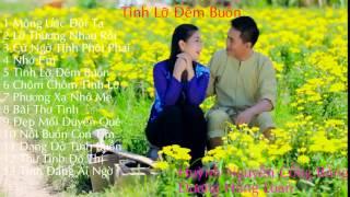 Huỳnh Nguyễn Công Bằng   Dương Hồng Loan (Album Tình Lỡ Đêm Buồn)