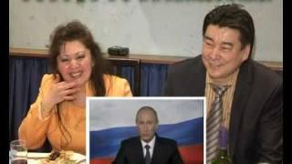 Интерактив с Путиным на День Рождения или корпоратив - демо работы ведущего с роликом