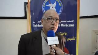 عبد الجليل باحدو : هدفنا محاربة العنف