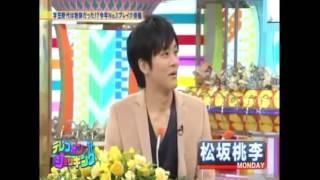 松坂桃李×タモリブレイク前の貴重対談!デニ